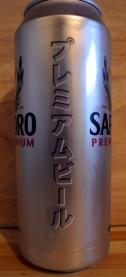 2017-06-09 - 183 - Sapporo Premium Lager tin 2 _500beers